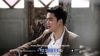 [MV]สิ่งที่มันกำลังเกิด - เอ๊ะ feat. PAUSE(ost.อันโกะ กลรักสตรอว์เบอร์รี่).webm