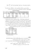 spss-book_3.pdf