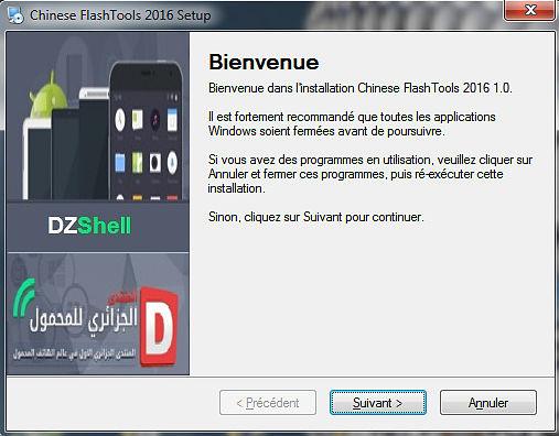 Chinese FlashTools Compil 2016 - DZShell