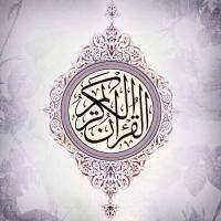 067 Al-Mulk Qori  Mishari Al Afasy.mp3