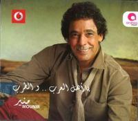 04.Albi Maishbhnesh.mp3