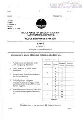 Sc K2 Trial SPM Penang 2015.pdf