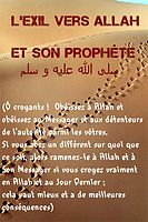 http://dc247.4shared.com/img/305319508/71bced3f/lexil_vers_Allah_et_son_messag.png?rnd=0.9127124362712891&sizeM=7