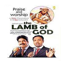 The Lamb of God..08..Anadhanayi Ninne.mp3