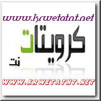 فارس مهدي - صوت المراحل.mp3