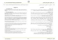 ABA_R5_ch_06_areas_with_specific_character.pdf
