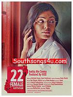 Job Kurian & Neha Nair - Melle Kollum[SouthSongs4u.Com]