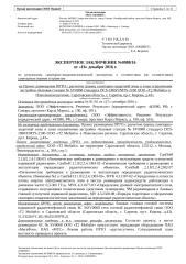 0988-SV0068 - Саратовская область, г. Саратов, пр-т. Кирова, д.43.docx