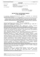 0492-646509 - Сабуровка - Саратовская область, Саратовский район, с. Сабуровка.docx