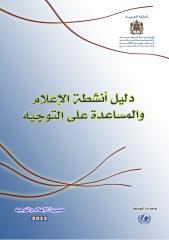 Guide_InfOrient VExpérimentale.docx