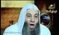 كفارة الجماع فى نهار رمضان للشيخ محمد حسان.flv