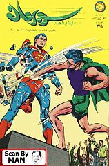 superman384.cbr