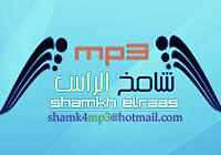 حاتم +قصي العراقي  راجعين2.mp3