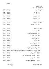 16415.doc