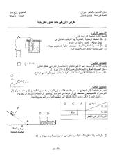 sujet 18.doc